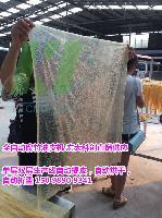 全自动腐竹机 自动腐竹油皮机生产线