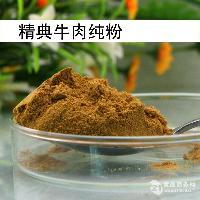 复配型香精香料专用防腐剂