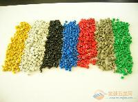 新型塑料颗粒改良剂