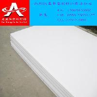 聚丙烯PP板