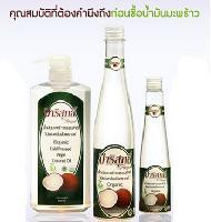 上海代理进口泰国椰子油