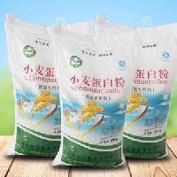 食品级小麦蛋白粉