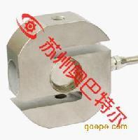 LSZ-A01圆S型拉压力称重传感器