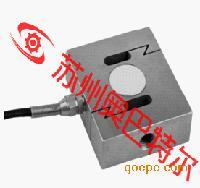 LSZ-A06 S型称重传感器/S型拉压力传感器