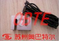 LSZ-A00 S型称重传感器S型拉力传感器