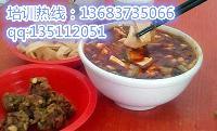 学习洛阳豆腐汤做法羊杂汤技术培训