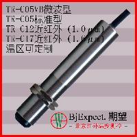 宏视TR-C03在线微波红外测温仪萃取药材粮食