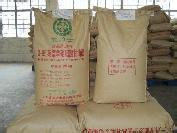 食品级单甘脂 食品乳化剂生产厂家直销