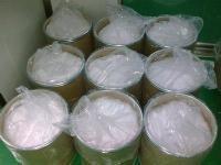 乙酸异丁酸蔗糖酯生产厂家