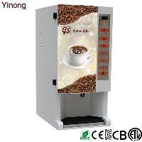现冲速溶咖啡饮料机