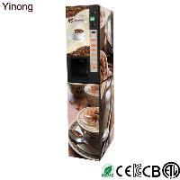 三合一投币式咖啡饮料机