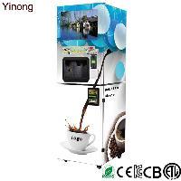 投币式自动饮料机