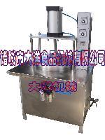 高效率鸭饼机 全自动压饼机