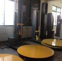 托盘打包机、托盘缠绕机、栈板缠绕包装机、上海自动缠绕机厂家