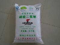 磷酸二氢钠生产厂家