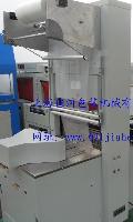 BSE半自动袖口式封口收缩机+PE-6040收缩机