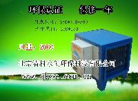 环保油烟净化器
