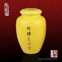 定做茶叶罐厂家 陶瓷茶叶罐专业定制加logo