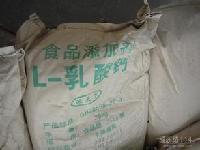 食品级L-乳酸钙
