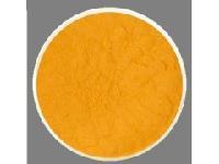 食用色素日落黄 食品级着色剂桔黄色素粉末餐饮配料染色剂添加剂