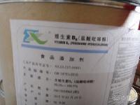 维生素B6生产厂家