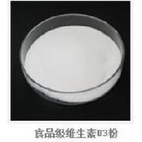 维生素D3食品级生产厂家