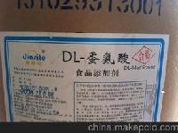 食品级DL-蛋氨酸