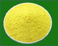 食用色素日落黄食品级着色剂桔黄色素粉末餐饮配料染色剂添加剂
