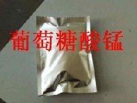 食品级葡萄糖酸锰