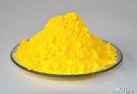 柠檬黄色素