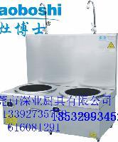 商用电磁单头矮仔煲汤炉厂家直销15KW大功率电磁炉