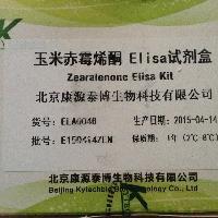 玉米赤霉烯酮毒素ELISA试剂盒