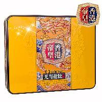 香港帝皇月饼礼盒*广式中秋月饼团购批发