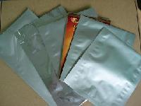 供应尼龙铝箔袋