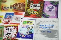 上海铝箔袋  食品包装袋