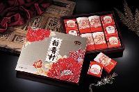 稻香村月饼那款礼盒*郑州稻香村月饼总代理