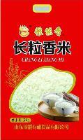 五常大米 长粒香米 厂家直供 5kg真空包装