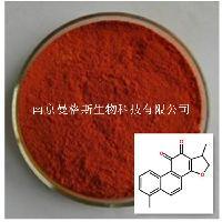 二氢丹参酮Ⅰ98%厂家直销大量供应