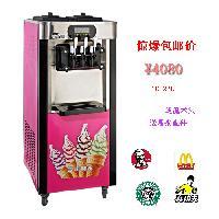 三色冰淇淋机创业设备 冰淇淋机厂家 软冰淇