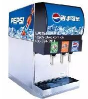 2015新款百事可口可乐现调机冰点价限时促销