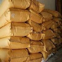供应优质食品级(氢化异麦芽酮糖)