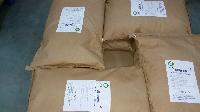 九州娱乐官网级结晶海藻糖生产厂家
