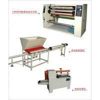 全自动胶带分切机/高速胶带分切机产品价格