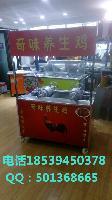 干蹦鸡5斤锅小吃车供应