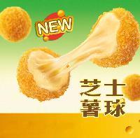 黄金芝心薯球