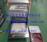手动餐盒封盖机、塑料盒封口机