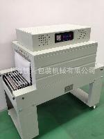 BS-450礼盒收缩机