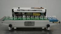 FR-900连续式塑料薄膜封口机、食品袋封口机