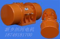 振动干燥机用优质振动电机,YZS通用振动电机
