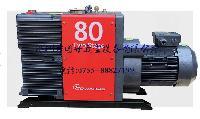 爱德华真空泵E2M80